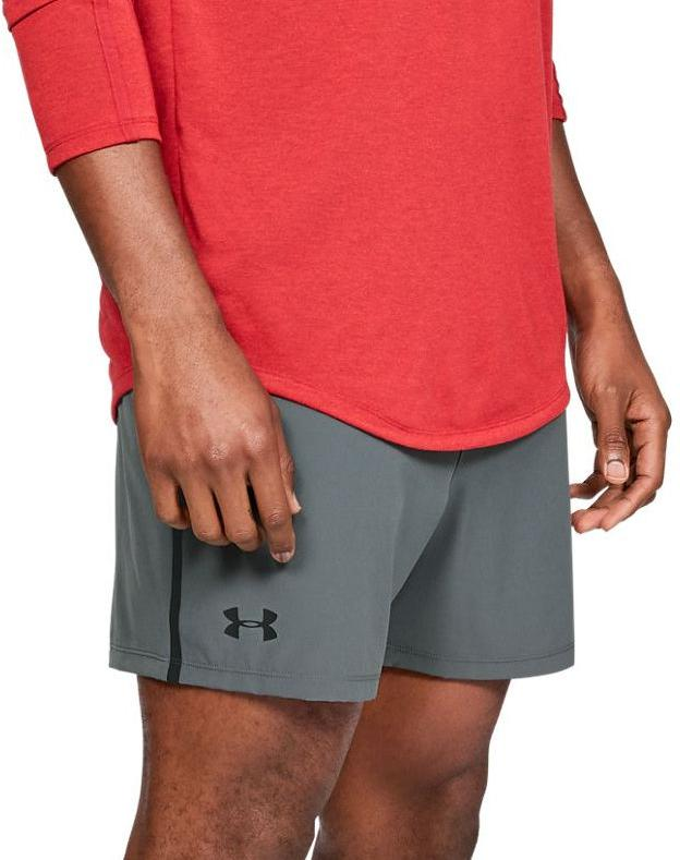 Kratke hlače Under Armour Qualifier WG Perf Short 5in